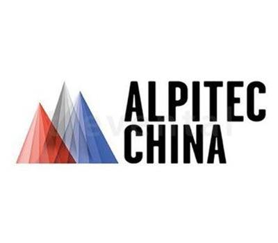 Alpitec China 2019